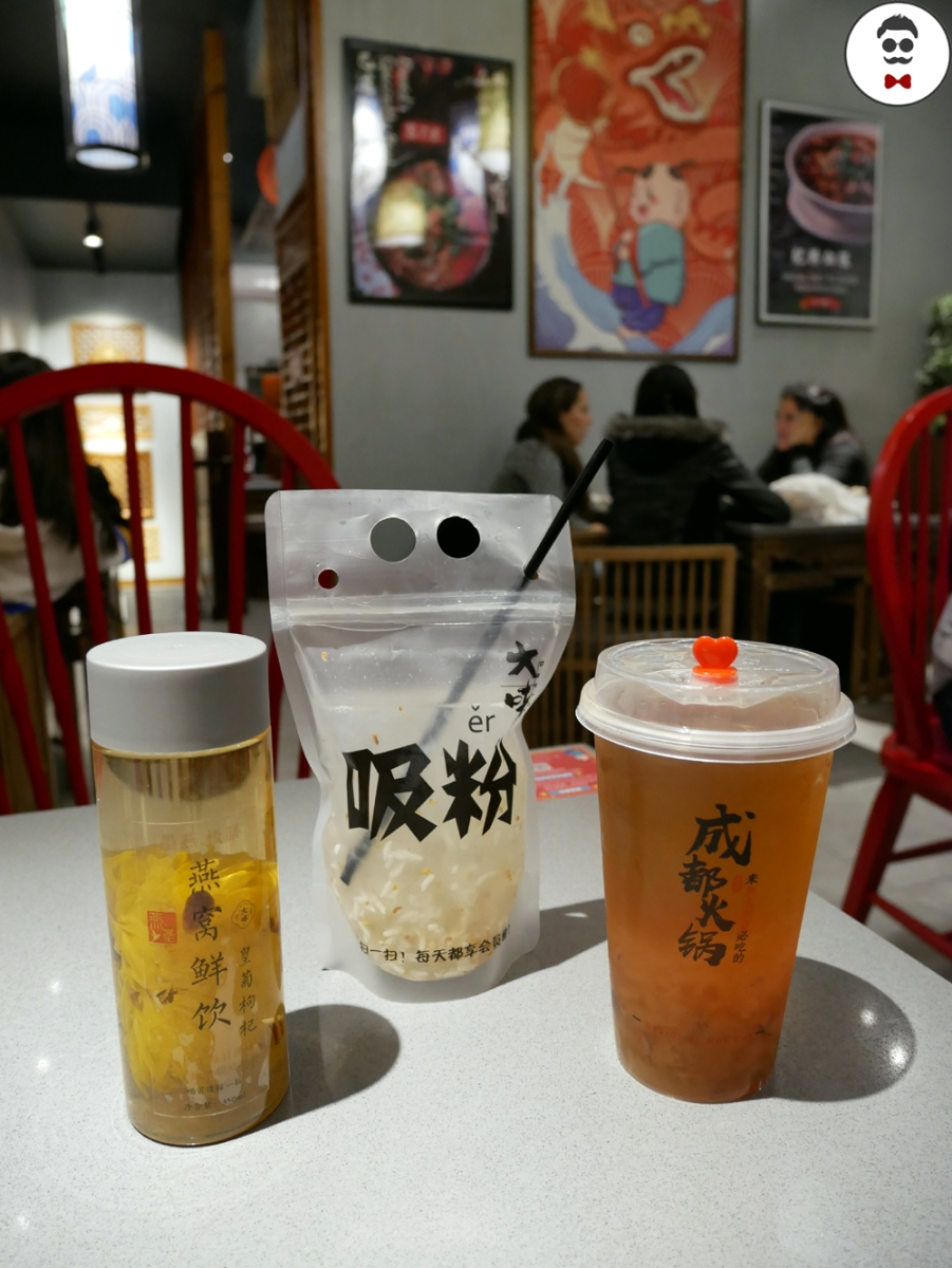 Tremella Jujube Juice and Bird Nest Drink