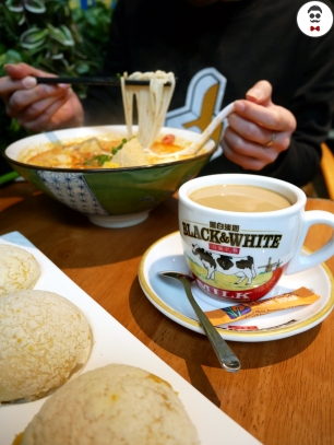 HK traditional coffee